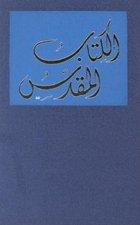 B-Arabic Bible-Today's Arabic Version