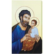 """St Joseph with Child Jesus 10 x 18"""" Canvas (stretched, not framed)"""